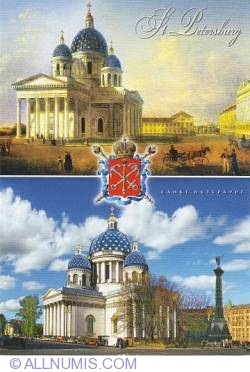 Image #1 of St. Petersburg - St. Isaac's cathedral