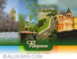 Image #1 of Voronezh - City views