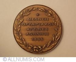 Image #2 of 100 ani de la olimpiada din atlanta