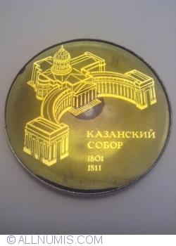 Catedrala Kazansky St.Petersburg 1801-1811