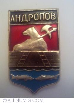 Imaginea #1 a Andropov