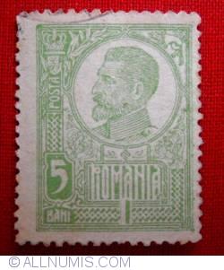5 Bani - Regele Ferdinand