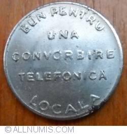 Image #2 of Postal and Telecomunication administration