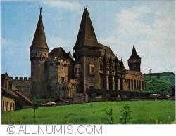Image #1 of Hunedoara - Corvin Castle (1973)