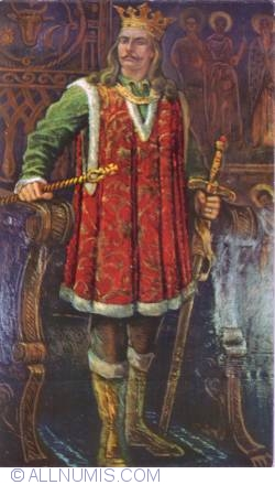Image #1 of Stephen the Great, the ruler of Moldavia (1457-1504)