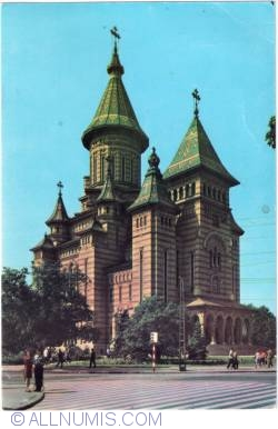 Image #1 of Timișoara - The Banat Metropolitan Church