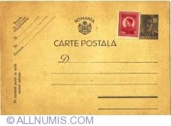 Image #1 of Carte postala regele Mihai