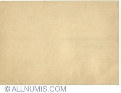 Image #2 of Carte postala regele Mihai