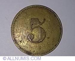 Image #2 of Fratii Ursian - 5