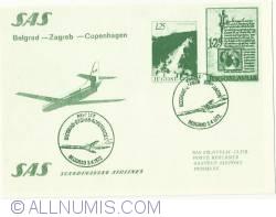 Image #2 of First DC-9 Flight Bucharest Copenhagen