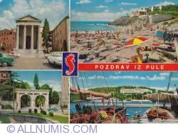 Pula 1971 - City views