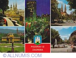 Image #1 of Zagreb - city sites - 1974