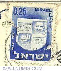 Imaginea #1 a 0,25 Israeli Lira - Town Emblems