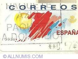 Image #1 of 0.7 euro 2006 - Correos