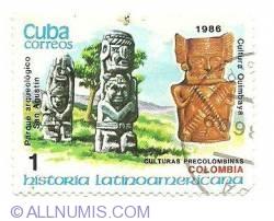 Image #1 of 1 centavo 1986 - Culturas Precolombinas