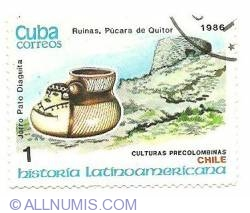 Image #1 of 1 centavo 1986 - ruinas, pucara de quitor