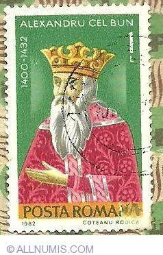 1 Leu - Portretul Domnitorului Alexandru cel Bun