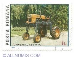 Imaginea #1 a 1 Leu - UNIVERSAL 550 M HC