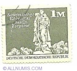 Image #1 of 1 Mark - Soviet War Memorial