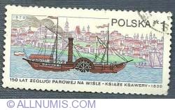 1 zl 1979 - 150 lat żeglugi parowej na Wiśle - Kziążę Ksawery - 1830