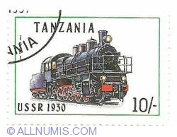Image #1 of 10/- 1991 - Ussr 1930