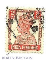 Imaginea #1 a 2 As - King of India