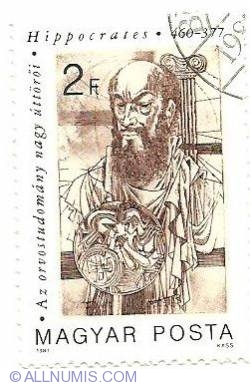 Image #1 of 2 Ft 1981 - Hippocrates * 460 - 377