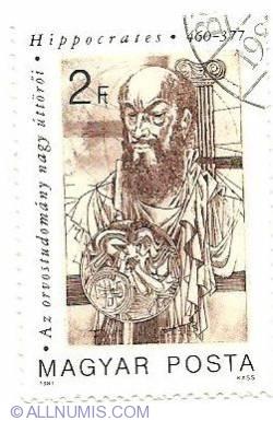 Imaginea #1 a 2 Ft 1981 - Hippocrates * 460 - 377
