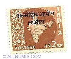 Image #1 of 2 N.P. - Postage ( overprint )