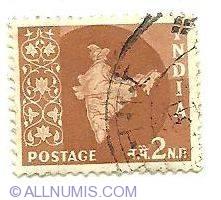 Image #1 of 2 N.R. - Postage
