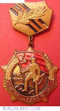 Badge For Bravery And Determination In The Great Patriotic War