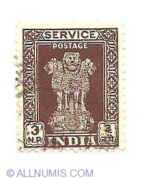Image #1 of 3 NP - Service Postage India