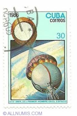 Image #1 of 30¢ 1986 - Espacio