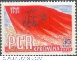 35 Bani - Drapel, Portretele lui Marx, Engels si Lenin si inscriptia 8 mai 1921