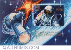 Image #1 of Aleksei Leonov first space walk
