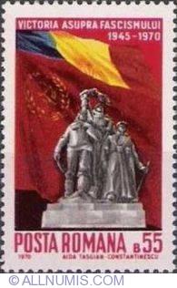 55 Bani - Monumentul eroilor - Bucuresti