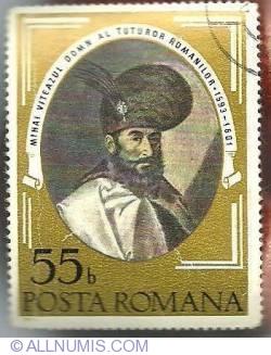 Image #1 of 55 bani 1975 - Mihai Viteazu