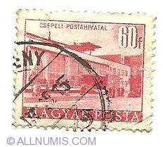 Imaginea #1 a 60 f - Csepeli Postahivatal