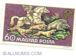 Image #1 of 60 f - Magyar Posta