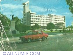 Image #1 of Braila - political and administrative headquarters (1984)