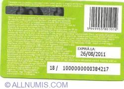 0.5 Euro - Pocket minutes (Expires on 26/08/2011)