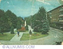 Image #1 of Simeria - Vedere din centru