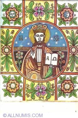 Image #1 of Ilarion Muresanu Icon-Monastère Nicula