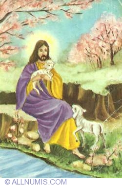 Image #1 of Jesus and the sheeps