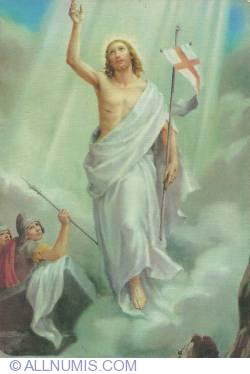 Image #1 of Iisus