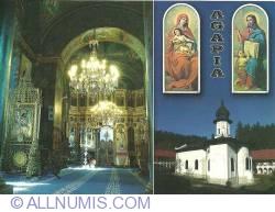Image #1 of Agapia Monastery - Interior