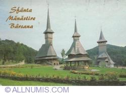 Image #1 of Mănăstirea Bârsana