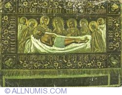 Image #1 of Văratec Monastery - Embroidery in gold and silver thread on velvet; The Holy Shroud (sec. XIX)