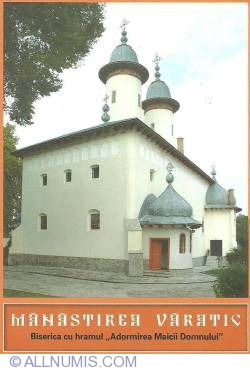 Image #1 of Văratec - Monastery