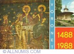 Image #1 of Voroneţ Monastery - Fresco Indoor - Stefan cel Mare votive painting